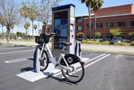 Downtown Los Angeles Bike Sharing Kiosk