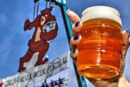 California Beer Fest featured
