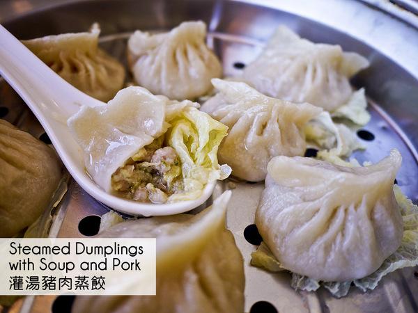 Luscious dumpling
