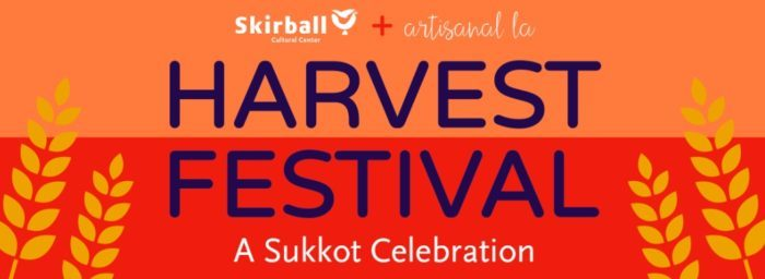 Skirball Harvest Festival