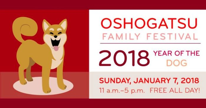 2018 Oshogatsu Family Festival
