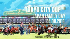 23rd Annual Tokyo City Cup & Japan Family Day
