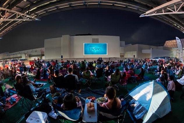 Westfield Summertime Cinema