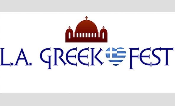 la greek festival featured