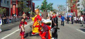 118th Golden Dragon Parade