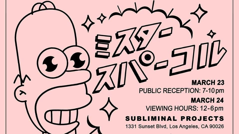 mr-sparkle-art-show