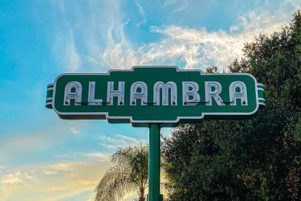 alhambra street sign