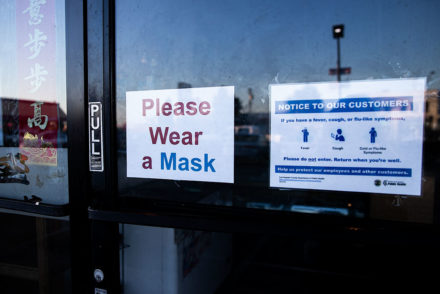 Sign to wear a mask