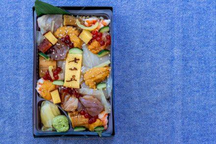 Chirashi by 715 Sushi